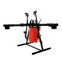 Buy cheap UAV Mapping Drone Unmanned aerial vehicle uav mapping spraying drone from wholesalers