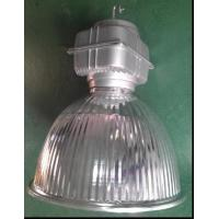 Buy cheap 80-150w high bay lighting with induction lamp(NLW-GC-30008) from wholesalers
