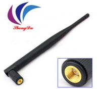 Buy cheap Folding 2.4ghz 5dbi Wireless Rubber Duck Wifi Antenna With SMA Connector from wholesalers