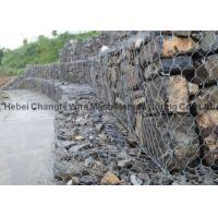 Buy cheap 8 × 10 mesh Gabion Box for Water and Soil Protection / Wire Cage Retaining Wall from wholesalers