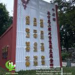 Buy cheap Powder coated white Metal aluminium sheet facade cladding for facade exterior cladding from wholesalers