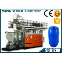 Buy cheap 200 Liter Blue Plastic Drum Making Machine With Bottom Blowing System SRB120A from wholesalers