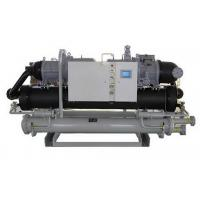 Buy cheap flooded evaporator type chiller from wholesalers