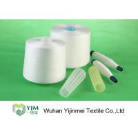 Buy cheap Long Lasting Ring Spun Polyester Yarn On Dyed Plastic Tube With Smooth Texture product