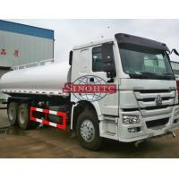 Buy cheap 20000 - 25000 Liters HOWO Water Tanker Truck STEYR 290HP / 336HP Engine Power from wholesalers