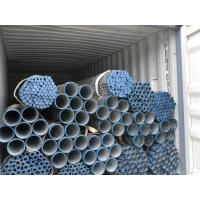 Buy cheap hot dipped galvanized carbon steel pipes from Borun China from wholesalers