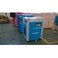 Buy cheap New Generation VSD Screw Compressor Electronic Low Power Consumption from wholesalers