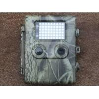 Buy cheap Hunting Gear Trail Camera (DK-8MP(B)) from wholesalers