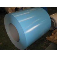 Buy cheap color steel coil from wholesalers