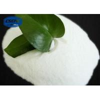 Buy cheap Needle Powder Low Foaming Surfactants 151-21-3 92 Cosmetic Detergent Organic from wholesalers