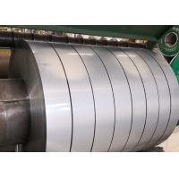 Buy cheap BA, 2B, 2D, 6K, 8K Stainless Steel Sheet Coil Slit Edge 1000-1500mm from wholesalers