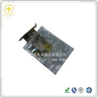 Buy cheap 3 mil thickness pet lamination plastic material shielding bag and rolls from wholesalers