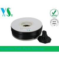 Buy cheap Black 3D Printer HIPS Filament 3.0mm Consumables With Paper Spool from wholesalers