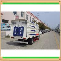 Buy cheap 4x2 LHD 600P 3000liters  ISUZU road sweeper truck for sale,street sweeper truck, road clean truck,road sweep truck from wholesalers