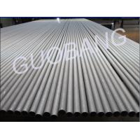Buy cheap tp316L/ss316L/UNS S31603 stainless steel pipe/tube from wholesalers
