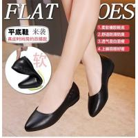 Buy cheap 2017 Fashion Women Office Footwear Cow Leather Comfort Wholesale Genuine Leather lady dress shoes wholesale fashion shoe from wholesalers