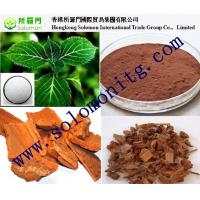 Buy cheap hot sale sex enhancer pure yohimbine 98% --Corynante Yohimbe Bark from wholesalers
