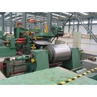 Buy cheap Heavy Gauge Steel Slitting Machine Ф360mm Blade Shaft Low Operating Costs from wholesalers