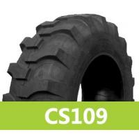 Quality China factory wholesale high quality industrial backhoe tires 18.4-26 for sale
