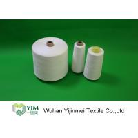 Buy cheap Ne50/2 TFO / Ring Twist Spun Polyester Yarn For Sewing Thread product