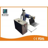 Good Performance Rotary Engraving Machine , Diode Laser Marking Machine For Metal