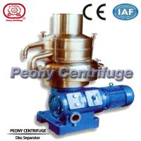 Centrifugal Oil Water Separator