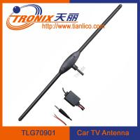 Buy cheap 1 section black high gain uhf tv antenna TLG70901 from wholesalers