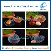 Buy cheap highest quality 300ml clear plastic salad bowls disposable mould companies from wholesalers