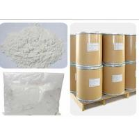 Buy cheap White Crystalline Powder Pramoxine Hydrochloride CAS 637-58-1 Relieve Pain / Itching from wholesalers