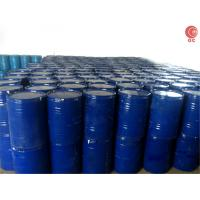 Buy cheap Sodium Chlorite For Textile Auxiliary Chemicals Chlorous Acid , Sodium Salt 7758-19-2 from wholesalers