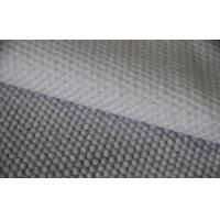 Buy cheap Embossed Style Spunlace Biodegradable Non Woven Fabric Viscose Polyester Customised from wholesalers