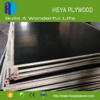 Buy cheap Fire retardant marine film faced plywood for concrete formwork 18mm prices from wholesalers