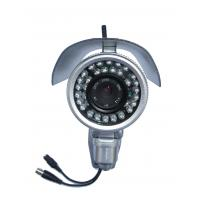 Buy cheap High Power Long Range 1500m IR Night Vision CCD 2.4GHz Wireless CCTV Camera JK903 product