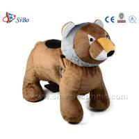 Buy cheap Coin Operated Machine Push Toy Ride On Bull Toys Rechargeable Car Toys from wholesalers