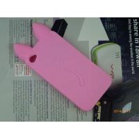 Buy cheap Environment Friendly Rabbit Gift Silicone Phone Cases , Iphone 4 4s / Samsung Galaxy S Silicone Case from wholesalers