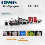 Buy cheap 18kw Shopping Bag Making Machine Nonwoven Bag Making Machine from wholesalers