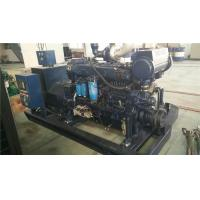 Buy cheap 3 Phase 4 Wire Compact Marine Diesel Generator 300KW With Flat Bottomed Pan from wholesalers