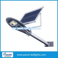 China 30w Solar Powered Led Lights / IP66  Solar Powered Road Lights FUSXIN 7-3 on sale