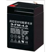 Buy cheap 6v lead acid battery from wholesalers