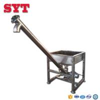 Buy cheap SY cement spiral conveyor automatic spice powder hopper screw conveyor from wholesalers