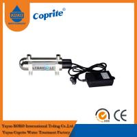 Buy cheap 4W 0.25GPM 304 Stainless Steel Ultraviolet Water Purification System from wholesalers