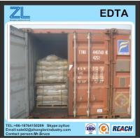 Buy cheap EDTA CAS:60-00-4 from wholesalers