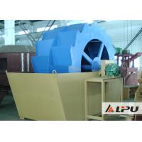 China Clay Materials Or Sand Screening And Washing Machine / Sand Cleaning Equipment on sale