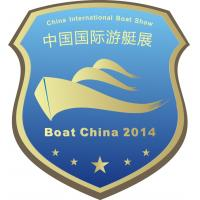 Buy cheap Boat China 2014 E-newsletter from wholesalers