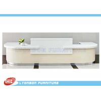 Buy cheap White MDF Wood Reception Desk  from Wholesalers