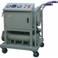 Buy cheap Sell Portable Diesel Oil and Light Fuel Oil Purifier product