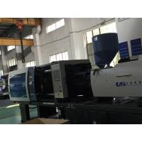 Buy cheap High Precision 200T Variable Pump Injection Molding Machine For Plastic Daily Necessities from wholesalers