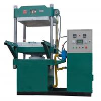 Buy cheap XLB-DQ plate vulcanizer press machine from wholesalers