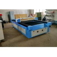 Buy cheap 130W Laser Engraving Machine , laser wood cutting machine for art work and hobby from wholesalers
