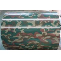 Buy cheap ,Military Barrier Boards  Prepainted Color Coated Coil, 10MT Max Weight Sheet Metal Coil from wholesalers